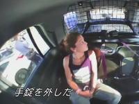 アメリカの女さんすげえ。手錠を外しパトカーを奪って160km/hカーチェイス