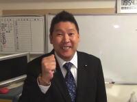 NHKに関する動画を投稿するだけで賞金30万円のチャンス。総額50万円のキャンペーン中。