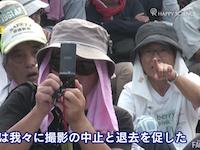 幸福の科学VSプロ市民。高江ヘリパッド移設工事反対派のいまを取材したビデオ。