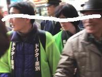 女性専用車両許さない隊とカウンターが渋谷駅モヤイ像前で衝突。動画がいくつも投稿される。