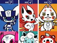 2020東京オリンピックの大会マスコットが決まる動画。豊葉の杜学園