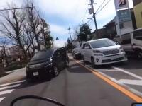名古屋走り。2台連続で逆走してくる名古屋の運転が信じられないと話題になっている車載。