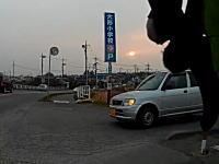 こんなの当たり屋だろ。と話題になっている自転車と車の事故車載。茨城県