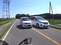 お前が避けろという勢いで逆走してくる軽自動車が怖いバイクの車載ビデオ。