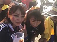 コロンビアさん日本の美人サポーターを捕まえて「私は売春婦」と言わせる動画を投稿して国際炎上www