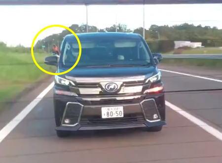 あおり運転しながらエアガンを連射してくるヤバすぎるヴェルファイアが東名高速で撮影される。