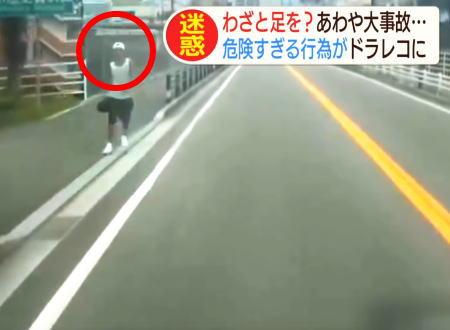 福岡県飯塚市に現れた「ひょっこり」飛び出し男の映像がニュースに。暴行罪の適用も。
