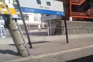 【死亡事故】JR神戸線曽根駅で起きた人身事故の恐ろしい衝突音を偶然記録した側面展望。
