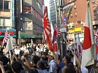 「支那人死ね」池袋で行われた反中デモの様子。怒りの国民大行進(在特会)
