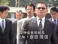 いいヤクザなんていない。福岡警察が作った暴力団追放ビデオが面白い。