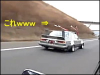 DQN車の竹やりバリバリマフリャーって飾りじゃなかったんだな動画。珍走団