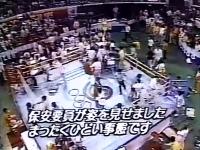 五輪ボクシングで韓国の監督がジャッジを殴る大乱闘騒ぎ。これは酷い1988