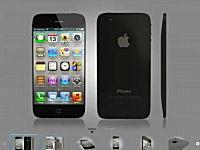 アメリカのアップルストアでiPhone5用のページが発見される!?話題の動画