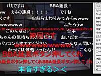 親の金1000万円をFXで溶かしたニートが母親にブチギレられてるニコ生動画
