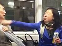 地下鉄内でビールを飲みながら煙草を吸う女(韓国)が注意されて発狂www