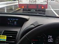スバルXVに搭載された運転支援システム「EyeSight」が凄いと僕の中で話題