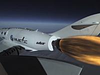 SSTスーパーソニック飛行試験のエンジンかっけえ!高画質で複数カメラ。