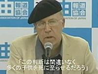 隠された真実。福島第一原発の影響「日本政府の無責任ぶりは犯罪的だと思う」