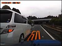 DQNトヨタに危険な幅寄せをされたスバル。こんな運転するヤツは逮捕されろ