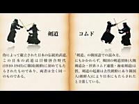 韓国が日本をコピーしまくりワロタwwwww動画が話題になっているそうです
