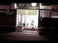 潜入!飛田遊郭、売り物の女性と呼び込みのおばちゃん 珍しい高画質の映像