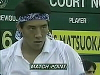松岡修造の名言動画「この一球は絶対無二の一球なり」ウィンブルドン1995