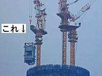 東京スカイツリーが日本一の高さになる瞬間映像