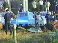 貴重映像。ブルーインパルス墜落事故。その墜落現場を撮影したビデオ82年