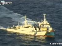 尖閣諸島上陸事件の映像が公開。阻止しようと頑張る海上保安庁の巡視船。
