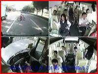 平和な車内が一転・・・。路線バスが自転車を跳ね飛ばす瞬間の4視点映像