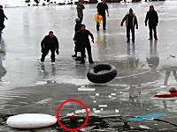 氷の張った極寒の湖にに次々と人が落ちてしまう。最初の人は7分間も。