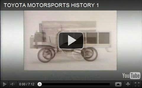 トヨタ自動車モータースポーツの歴史