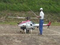250ccのエンジンを搭載した凄いラジコン 産業用無人ヘリコプターRMAX!