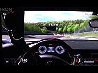 完全に実車だこれ「グランツーリスモ5」最新動画が凄い ニュルニュル動画