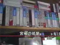 宮崎勤の部屋を映した当時の報道 宮崎勤死刑執行