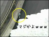 ちょwwwどうしてこうなったwwwミシガン湖に襲われてしまう人たちの映像