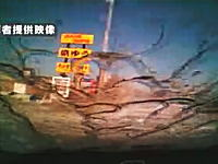 津波に飲み込まれてしまった車のドライブレコーダー。これは怖すぎる(@_@;)