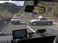 シーシェパードの車を護衛する和歌山県警のパトカー。これはどういう事なの?