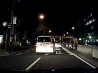 大阪生野区で撮影されたマーチの当て逃げ映像。当てたバックした逃げた!