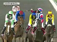 競馬動画。ドバイワールドカップで日本の馬が世界一に!ヴィクトワールピサ