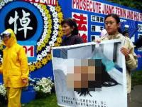 中国人による性的拷問の実態 中国共産党による法輪功の激しい弾圧