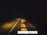 前の軽自動車はギリセーフ?このドライブレコーダーの映像は恐怖すぎる・・・。