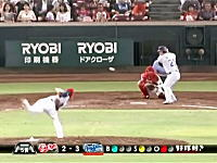 広島東洋カープ赤松の殿堂級ホームランキャッチが凄すぎると話題に