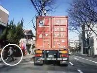 これは大危険。チャリのお姉ちゃんが大型トレーラーの後輪に巻き込まれる