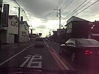 DQNすぎるセルシオの凄い運転映像。対向車がいても対向車線を走るwww