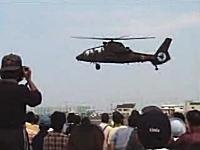 日本の純国産ヘリコプターOH-1 NINJAの動きが本当に忍者だった動画。軍事