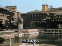 貴重な記録映像 1935年(昭和10年)の東京をカラーで見る
