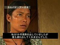 誘拐され売春宿に売られる少女たち ネパール人女性を狙う人身売買の実態