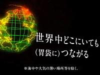 日本のランチをスマートに・・・。片手で食事できる画期的なお弁当箱が発売