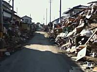 津波の爪あと・・・。一般の方が撮影したリアルな被災地の現場。町が・・・。